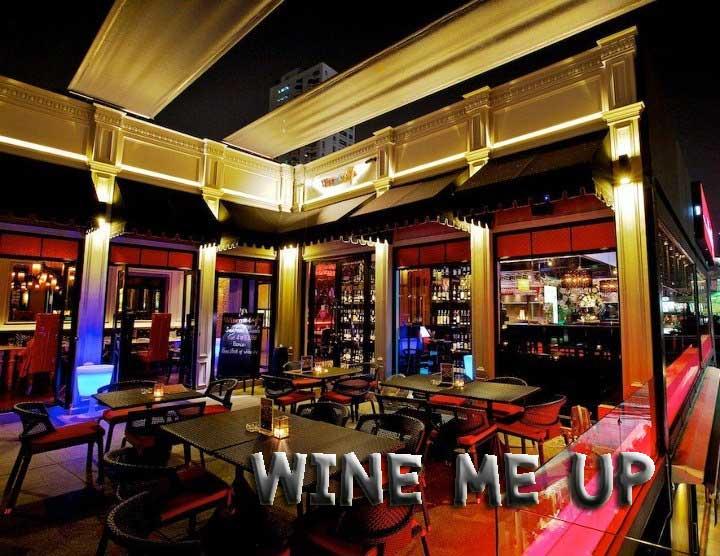 Wine_me_up